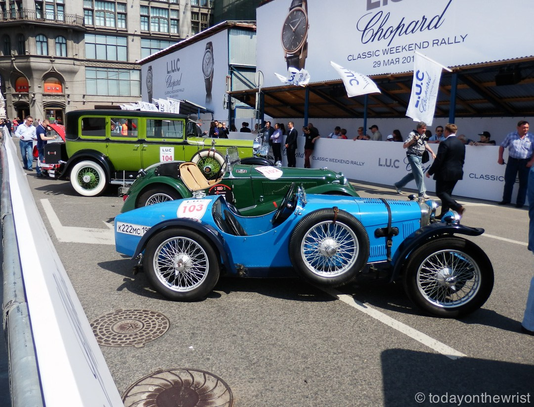 L.U.C CHOPARD CLASSIC WEEKEND RALLY 2016