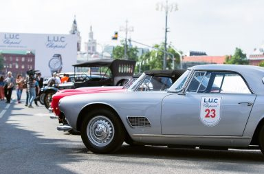 Москва: 15-е ралли L.U.C Chopard Classic Weekend Rally